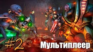 getlinkyoutube.com-XCOM Enemy Unknown Мультиплеер #2 [Eligorko vs Degama]