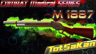 เมื่อ M1887 ไม่มีหัวกระสุนแม่น รีวิวแบบกากๆ จึงเกิดขึ้น BY:ทศกัณฐ์ MEDICAL SERIES