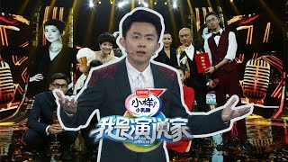 getlinkyoutube.com-20150124 我是演说家 第19期 总决赛 清华才子夺冠