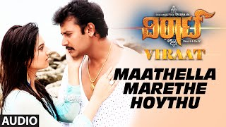 "getlinkyoutube.com-Maathella Marethe Hoythu Full Song (Audio) || ""Viraat"" 