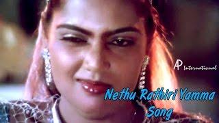 Sakalakala Vallavan Tamil Movie Songs | Nethu Rathiri Yamma Video Song | Kamal Haasan | Silk Smitha width=