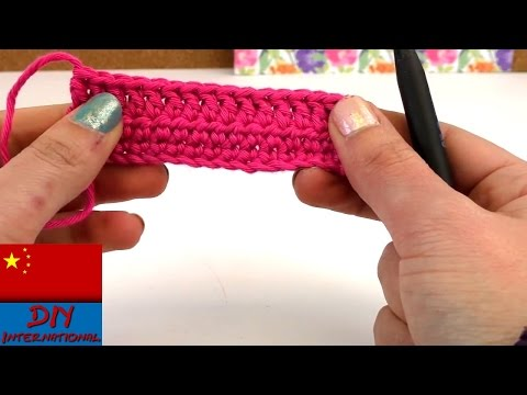 DIY 手工制作  学习 简单 钩针 基础 网针  展示