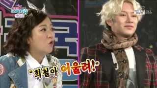 getlinkyoutube.com-150928 아이돌 전국노래자랑 Audition w/ Heechul Cut