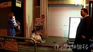 getlinkyoutube.com-マツコ徘徊~秋葉原で男装と出会う~