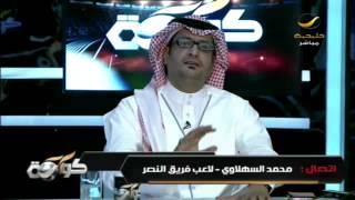 getlinkyoutube.com-محمد البكيري لـ محمد السهلاوي أنت لوحدك خط هجومي ناري