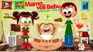 getlinkyoutube.com-Mama voli Bebu na bosanskom | Mommy Loves Baby in Bosnian (2014)