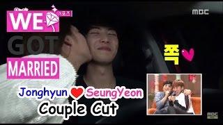 [ENG SUB-We got Married4] 우리 결혼했어요 - seungyeon, Kisses Jonghyun, 종현에게 뽀뽀해주는 승연! '심쿵' 20150704