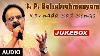 SPB Kannada Hit Songs | S P Balasubrahmanyam Sad Songs Jukebox | Kannada Songs