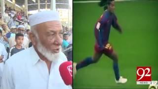 Football legend Ronaldinho to visit Pakistan 14-03-2017 - 92NewsHDPlus