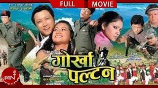 getlinkyoutube.com-Nepali Super Hit Movie Gorkha Paltan | Prashant Tamang