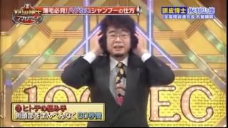getlinkyoutube.com-薄毛対策!髪様シャンプーで薄毛が激変!