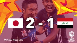 getlinkyoutube.com-JAPAN vs IRAQ: AFC U23 Championship 2016 (Semi Final)