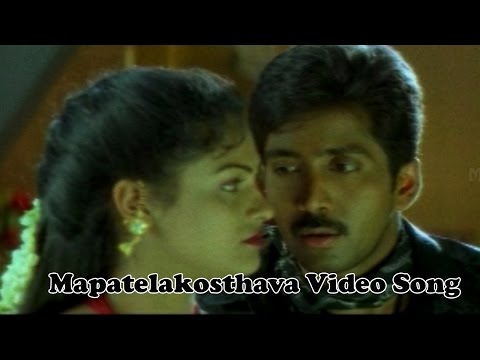 Mapatelakosthava Video Song || Cheppalani Undi Movie || Naveen Vadde, Raashi
