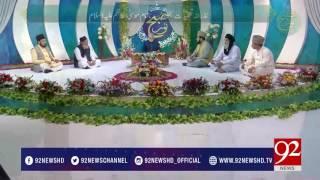 Subh e Noor (Syedna Imam Musa Kazim A.S) -23-04-2017- 92NewsHDPlus