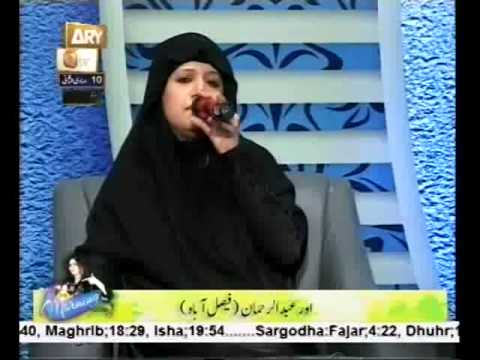 Shumaila Faisal in Sana e Sarkar with Hooria fahim qadri 10 april 2014 Naat live program