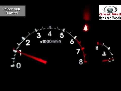 Салон Great Wall Voleex V80 (Грейт Вол Волекс V80) 2.4 2014