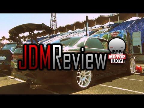 ? JDM Review   Байкал Мотор Шоу 2016   Toyota Mark 2 TourerV