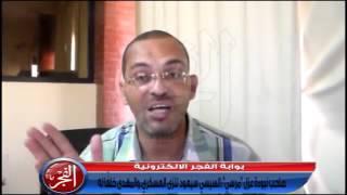 getlinkyoutube.com-الدجال  صاحب نبوءة عزل مرسي السيسي سيعود للزى العسكري والمهدى خلفًا له