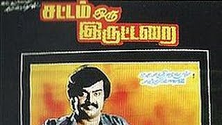getlinkyoutube.com-Sattam Oru Iruttarai (1981) Vijayakanth | Full Movie |