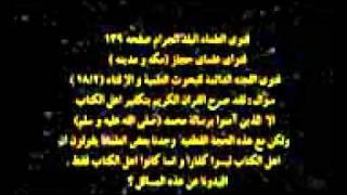ئةحمةدى موفتى زادة دةليت جى!!!!!!!!!!