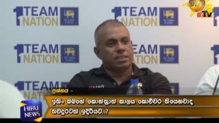 Sri Lanka Cricket Press
