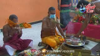 ஏழாலை கண்ணகி அம்பாள் திருக்கோவில் மஹாம்ருத்யுஞ்ஜய ஹோமம் 19.11.2020