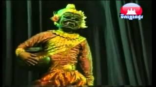 ចម្បាំងវៃយរាពណ៍ ចប់ Chom Bang Vey Reap II