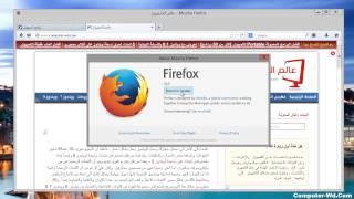 getlinkyoutube.com-تحديث الفايرفوكس الي احدث اصدار