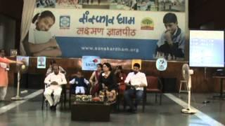 getlinkyoutube.com-Kautilya Pandit @ GMIS 1