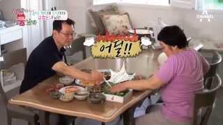 getlinkyoutube.com-입 짧은 남편 고민환 vs 팍팍 먹으라는 아내 이혜정_채널A_아내가뿔났다 2회