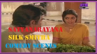 getlinkyoutube.com-Silk Smitha and Satyanarayana, Nutan Prasad comedy scenes........