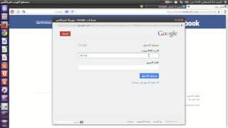 getlinkyoutube.com-كيفية استرجاع حساب الفيس بوك مهكور او معطل او مسروق