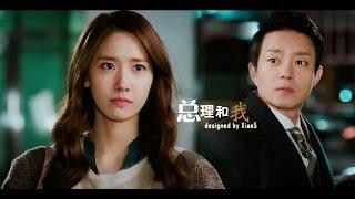 """getlinkyoutube.com-「FMV」 I Love You To Death (죽을 만큼 사랑하라) - """"Prime Minister And I"""" OST {CHISUB} / Lee Bum Soo & Yoona"""