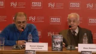 """getlinkyoutube.com-Promocija knjige """"Mađarska revolucija 1956"""""""