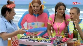 getlinkyoutube.com-החוף של רינת - פרק 2 המלא!