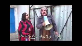 HALWA PURI Pashto New Comedy Drama 2015 Ismail Shahid   YouTube