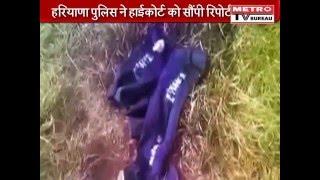 getlinkyoutube.com-Gang Rape With Innocent Girls:POLICE ADMITTED 12 APRIL