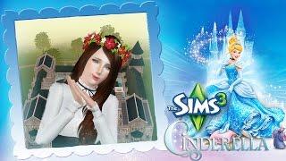 getlinkyoutube.com-The Sims 3 Cinderella #33 หอพักสุดเว่อร์วังอลังการ
