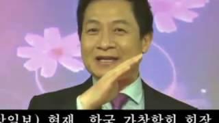 getlinkyoutube.com-김용임 - 사랑은 무승부 노래강의 / 강사 이호섭