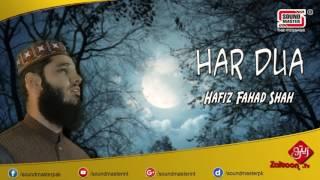 Har Dua Ko Falak Tak | Heart Touching Nasheed | Hafiz Fahad Shah |