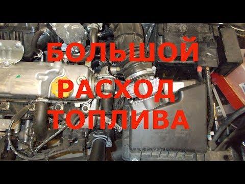 Расположение у VAZ 21093 датчика кислорода