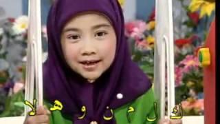 getlinkyoutube.com-Belajar Mengaji Alif Baa Taa
