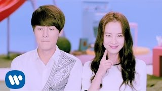 getlinkyoutube.com-吳克群 Kenji Wu - 너 귀엽다 你好可愛 feat. 宋智孝 You are so cute feat. Song Ji Hyo  (華納official 高畫質HD官方完整版MV)