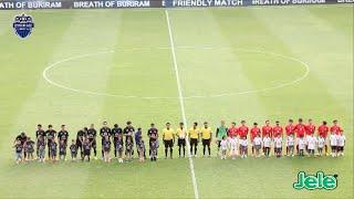 getlinkyoutube.com-บรรยากาศ FRIENDLY MATCH 2015 บุรีรัมย์ 7-0 ทีมชาติลาว(ชุดฟุตบอลโลก)