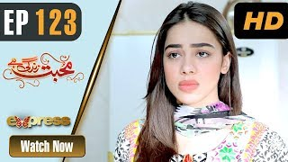 Pakistani Drama | Mohabbat Zindagi Hai - Episode 123 | Express Entertainment Dramas | Madiha