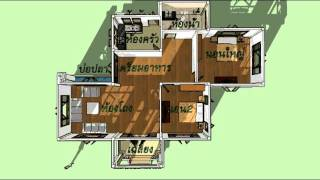 getlinkyoutube.com-แบบบบ้านชั้นเดียวบ้านชลบุรี