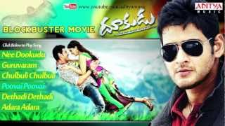 Mahesh Babu Dookudu Movie Full Songs - Jukebox