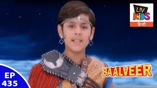 Baal Veer   बालवीर   Episode 435   New Rani Pari