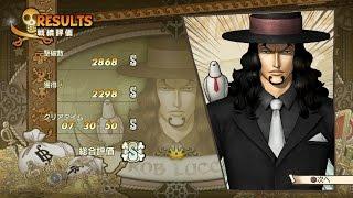getlinkyoutube.com-ワンピース海賊無双3(PS4) ロブ・ルッチ