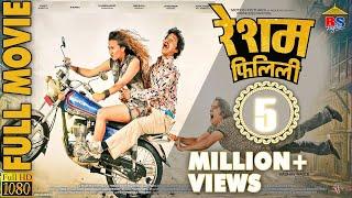 Resham Filili || रेशम फिलिली || Hit Nepali Movie HD